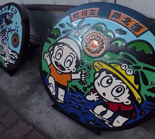 manhole cover jepang