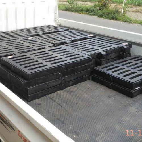 proyek grill saluran air jalan