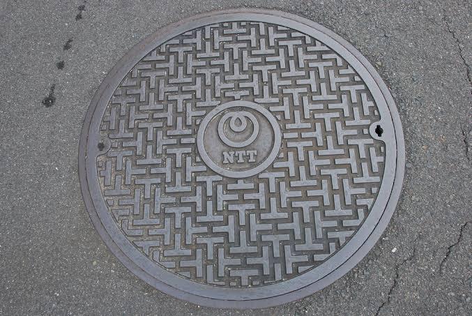 Manhole Cover NTT